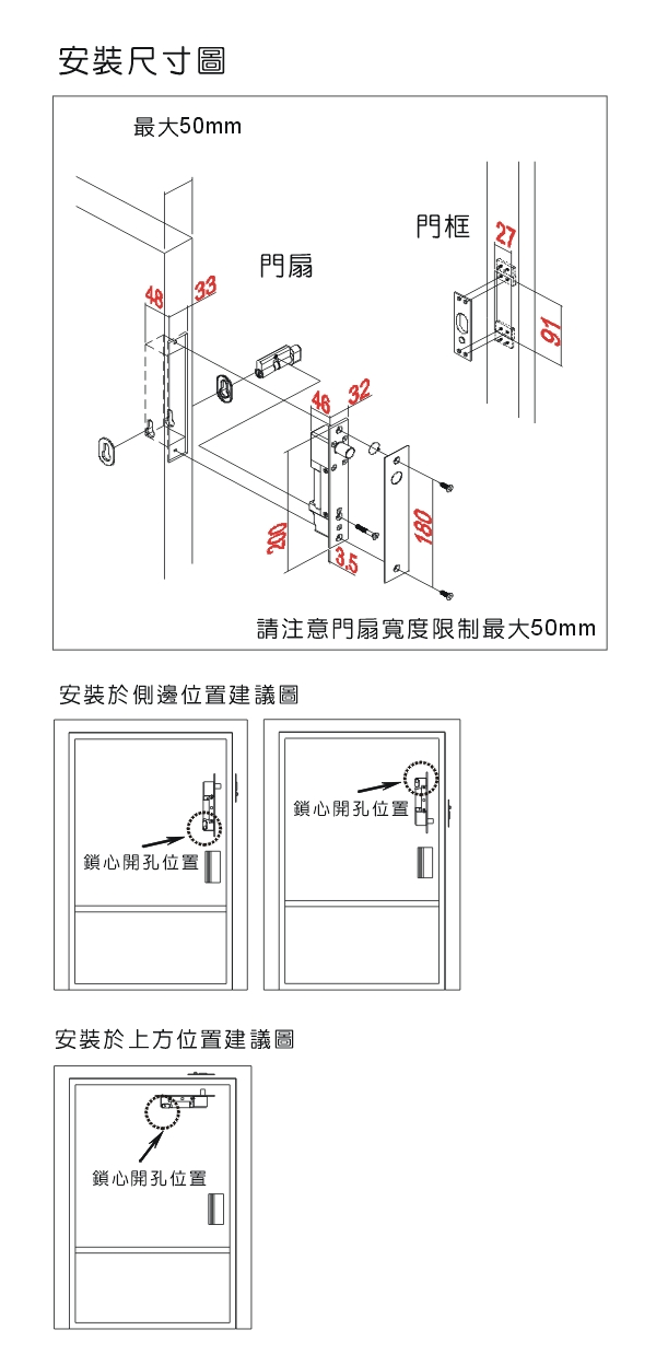 电路 电路图 电子 原理图 600_1248 竖版 竖屏