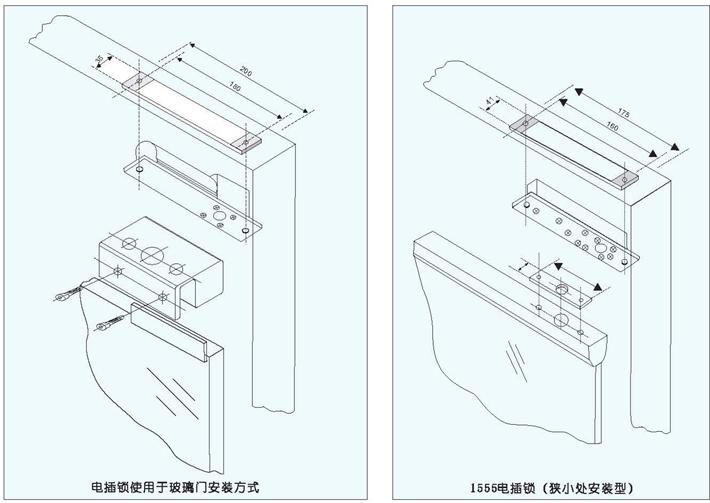电插锁玻璃门(无框玻璃门安装示意图)